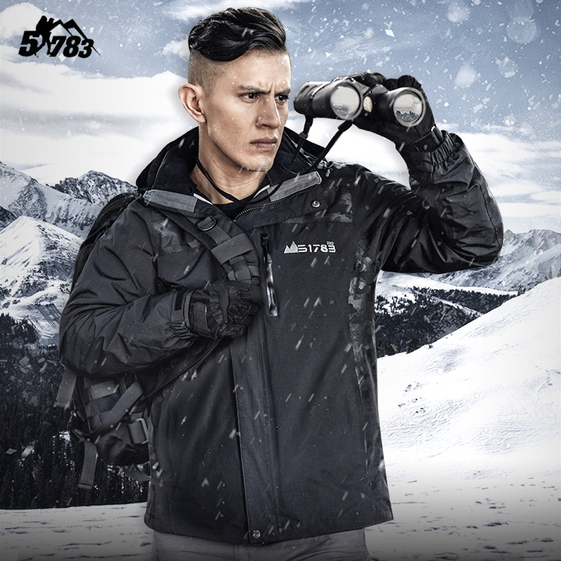 51783 Polar outdoor three-in-one men's winter winter clothes thick detachable plus velvet windbreaker tide