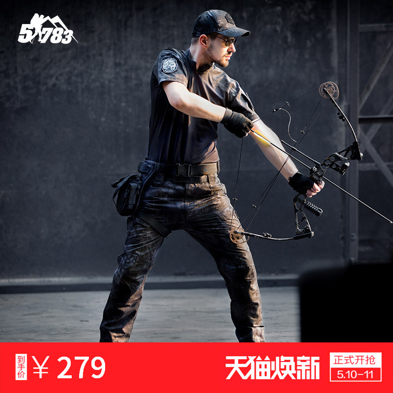 51783 Army fan summer short-sleeved camouflage suit suit male commando field Python pattern camouflage frog clothing training suit