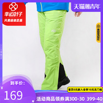 MCKINLEY Kenley ski pants mens 2020 summer new outdoor sports pants holding baby bags windproof trousers 256993