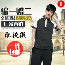 Дунгуань школа униформа младший средней школы единообразных школьной летом хлопок короткие футболку единообразной форме