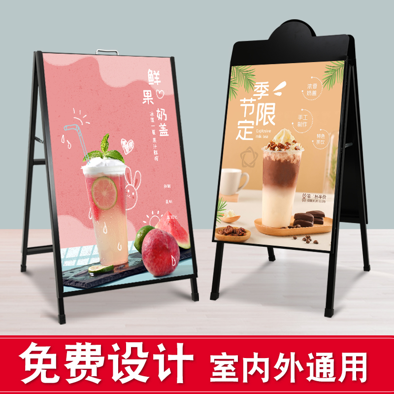 Outdoor billboard display stand double-sided poster stand kt board display stand stand vertical display board floor-to-ceiling