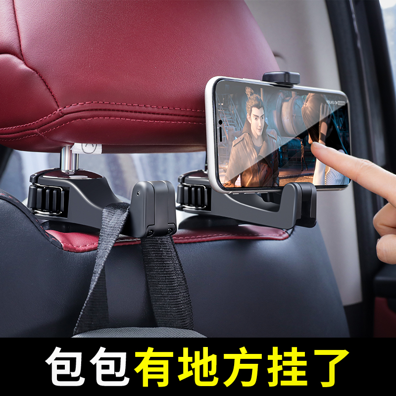 Car-linked multi-function car seat back trim small hook car front and rear creative car with stealth hook