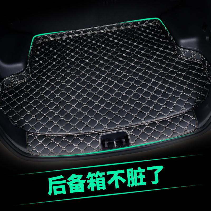 Kia K2K3K4K5 Seratucci Run Lion Run Ao Run Huanchi dedicated fully surrounded car trunk pad