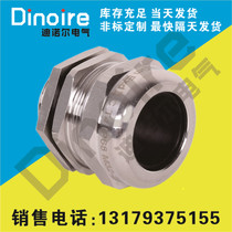 304 Stainless steel Explosion-proof cable connector waterproof flange Head M8-M20-M25-M32-M40M50 seal fixed head
