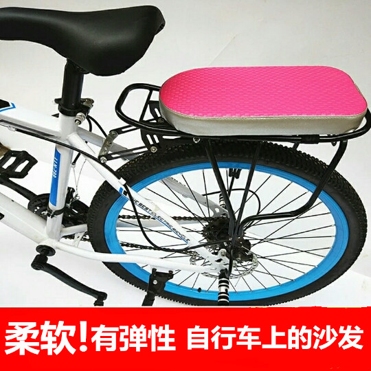 895471c8b4f Mountain Bike Rear Seat Shelf Child Color Waterproof Seat Comfortable Soft  Seat Bicycle Accessories