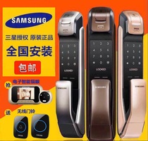Electronic door locks from the best taobao agent yoycart com