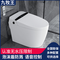 JOMOW Bathroom voice smart toilet Instant hot one-piece electric household toilet automatic clamshell