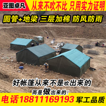 Indoor rain-proof military construction site Project Canvas cotton tent civil thickening relief beekeepers tent cloth
