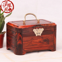 Full-board red acid branches mahogany jewelry box solid wood hand jewelry storage box Chinese retro jewelry box with lock