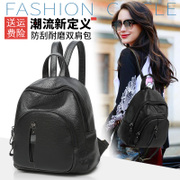 Backpack female 2017 new Korean all-match tide fashion leisure bag ladies backpack diaper bag size simple