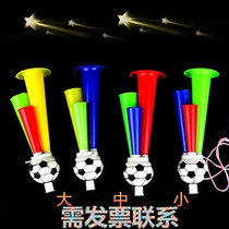 Games blue football fans Horn cheerleading props game cheer toy three tone small horn