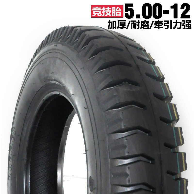 Import 5.00-12 tricycle tire inner tube electric tire tire motorcycle outer belt with thick wear