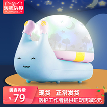 Love Meng Baoan snail coaxing sleep projector infant sleep instrument toys 01-year-old baby music sleep artifact