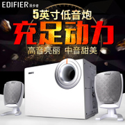 Edifier/ R201T06 saunterer computer multimedia audio subwoofer speakers home desktop game