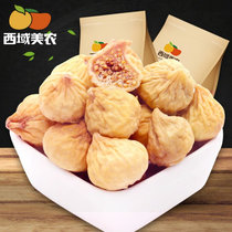 Western American Agriculture _ small fig dried 500g Xinjiang specialty Atushi No flower dried fruit snack casual food