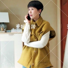 Ah Niu Maje 19 Autumn Hai Qing, France, the same turmeric waistcoat, vest, cashmere and wool jacket