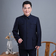 Male elderly with thick velvet tunic coat old grandpa and dad set Zhongshan Fu elderly autumn and winter