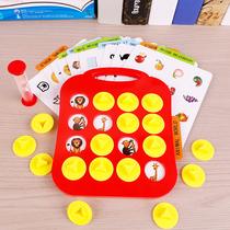 脑力大作战 记忆对对碰 儿童棋类益智力思维互动亲子玩具游戏桌游