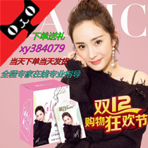 Genuine magic show giant water light collagen alcohol dew CTP magic show milk tea Magic skinny jelly