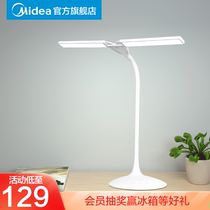 Beautiful led table lamp charging plug-in dual-use learning eye protection desk double-headed bedroom study dormitory learning to read.