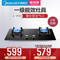 Midea Q216B gas stove natural gas stove double stove home stove desktop stainless steel stove gas stove