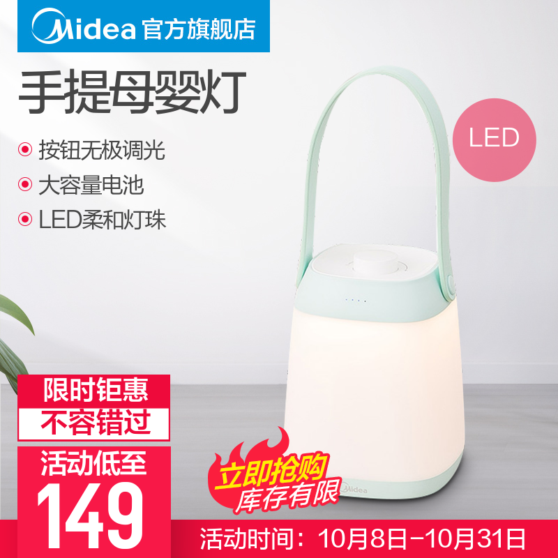 Portable Night Light Charging Bedroom Bedside Lamp Protecting the Eye of Newborn Babies Feeding and Breastfeeding at Night