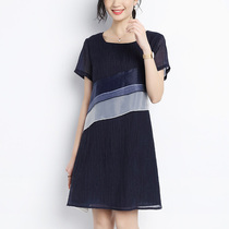 Fat mm loose slimming dress