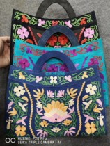 Nepal Kashmir Specialty Crafts embroidered womens bag