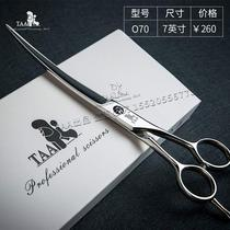 Taiwan TAA it 7 inch O-70 primer 7 inch Bend cut pet beautician fine Teddy sprout Japanese trim