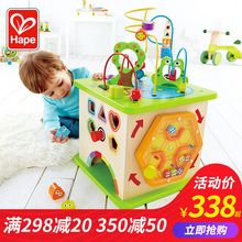 Hape Happy Farm Big Girl Children's Babies String Jewelry Boxes Babies 1-2-3 Years Old Intellectual Toys