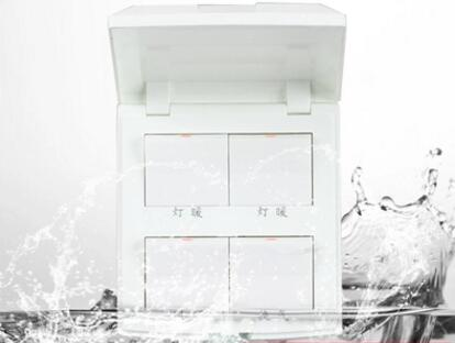 Huasheng Bath Switch Four Open 86 Square Bath Four Open Four Bath Panel Four in One Waterproof Box