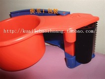 5CM Tape Cutter Sealing machine tape seat baler 5CM wide meat thickness 2.5CM internal tape