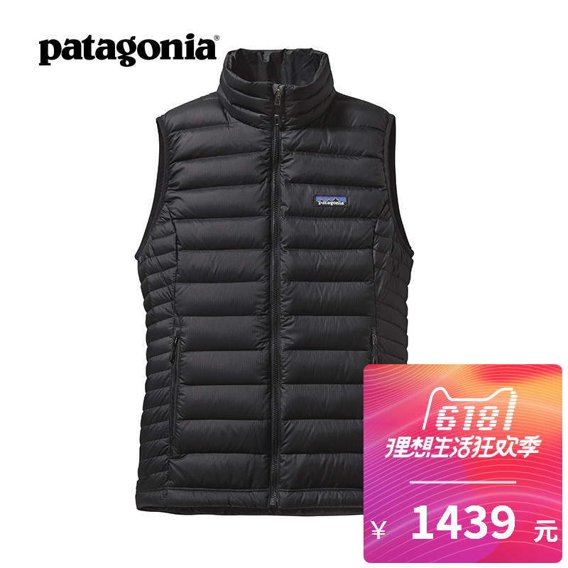 Clearance - PATAGONIA Patagonia Down Sweater Vest Female Down vest 84628