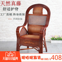 Teng Chair Chair rattan casual balcony Old man single backrest chair indoor single woven office chair rattan home