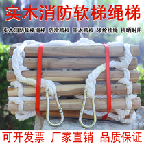 Soft ladder rope ladder fire escape ladder nylon soft ladder anti-skid soft ladder son family climbing mountaineering project Ladder