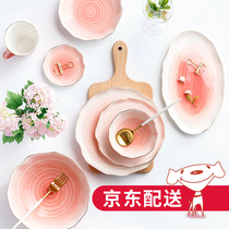 Nordic net red-shaped bowl breakfast plate creative fried dishes irregular ceramic Western dish tableware household