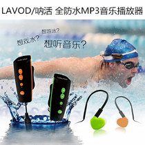 Lavod Swimming headset underwater MP3 player Waterproof mini walkman running earplugs ear type