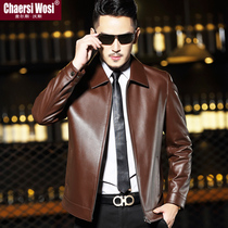 Collar plus cotton mens old leather men leather jackets