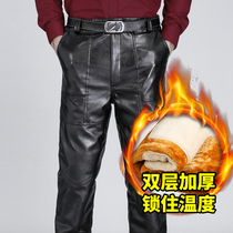 Men with velvet thickening loose fur integrated warm cotton pants