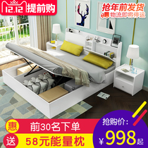 Simple modern master bedroom double bed 1.5m 1.8 m plate bed small type pneumatic high box storage bed