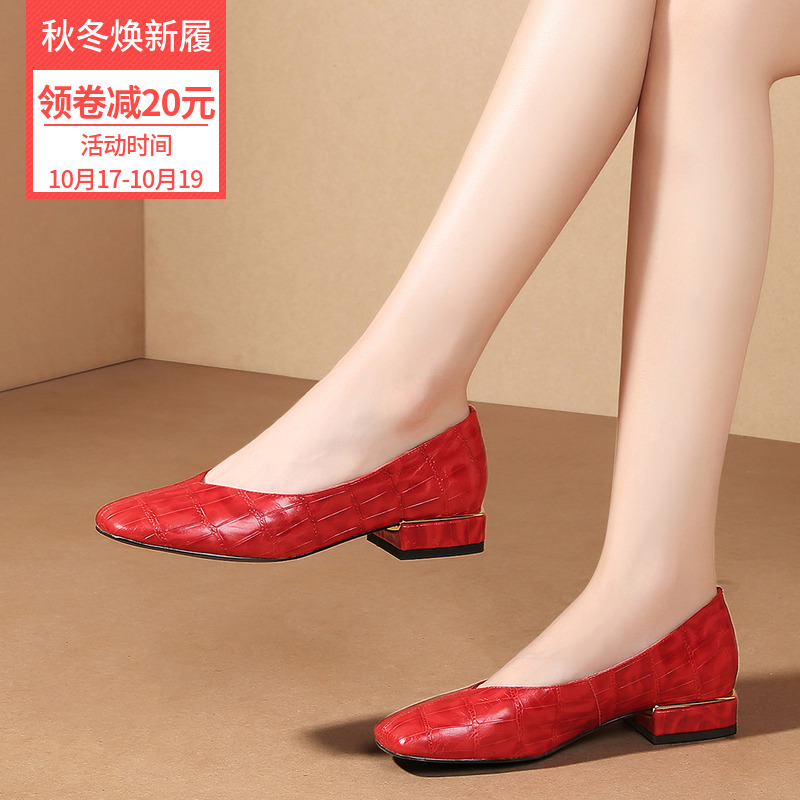 Spring and Autumn Female Red Shoes 2019 New Korean Version Baitao Fashion 3 cm High-heeled Female Shoes Genuine Leather Single Shoe Female
