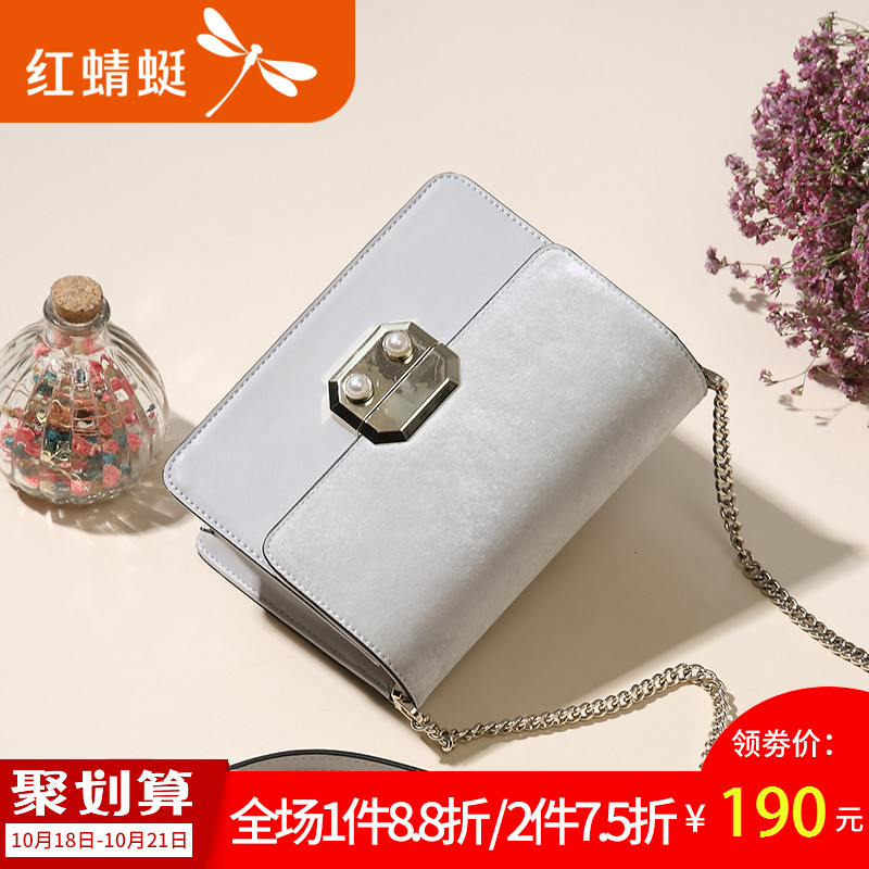 Red 蜻蜓 female bag 2018 new summer small bag female shoulder diagonal cross bag casual wild chain bag small square bag