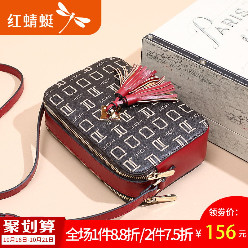 Red 蜻蜓 bag female 2018 autumn and winter new diagonal cross bag small bag Korean version of the trend of wild tassels letter small square bag