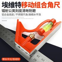 Activity angle Ruler 90 degrees stainless steel multifunctional level rectangular ruler woodworking million 45 high precision combination angle ruler