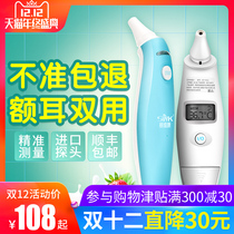 High precision medical ear temperature gun baby precision electronic thermometer baby infrared thermometer Home child TS
