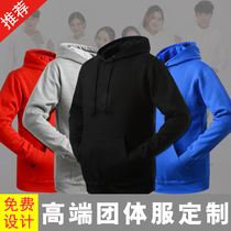 DIY Clothing custom long-sleeved tailor-made work class hooded shirt jacket classmate Party clothes printing logo
