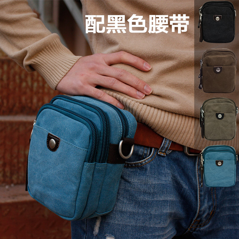 Special water-washed canvas waistband multi-functional large capacity vertical mobile phone 6.44 inch men wearing belt sports women shoulder
