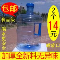 Thickened 7.5 liter pure bucket water dispenser bucket storage bucket 18.9 liter portable bucket car food grade