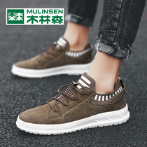 Wood Linsen mens shoes winter board shoes leisure sports shoes mens Korean trend 2020 new wild spring tide shoes