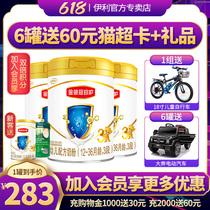 New customers send small cans of Yili Jin Ling Guan Zhen Care 3 segment milk powder baby 900GX3 3 segment official flagship store website